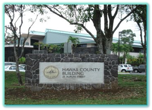 Hilo County Building sign