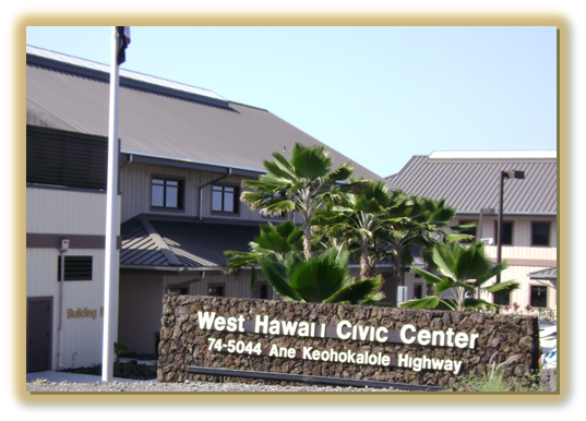 West Hawaii Civic Center sign